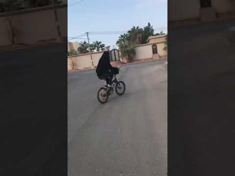 رد فعل امرأة رأت فتاة تقود دراجة في السعودية
