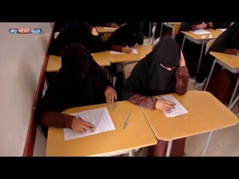 مؤسسة الشيخ خليفة تعالج مشكلات التعليم بسقطرى