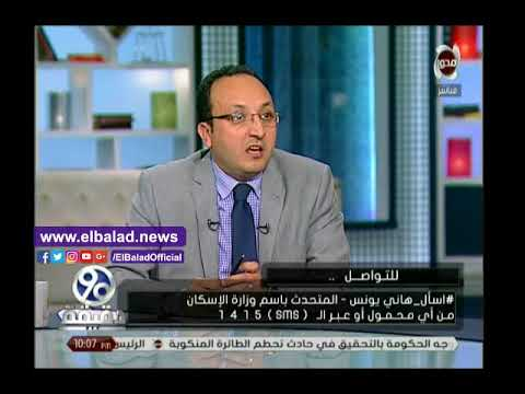 شاهد الإسكان تكشف عن أضخم طرح للأراضي على مستوى مصر
