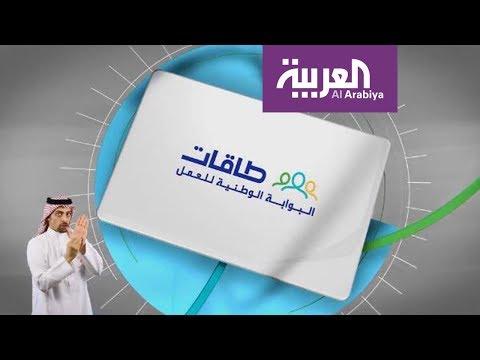 مطلوب ماجستير لوظيفة طباخ في السعودية