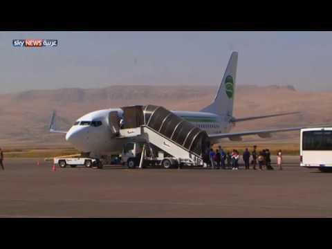 تفاهمات بشأن مطاري أربيل والسليمانية