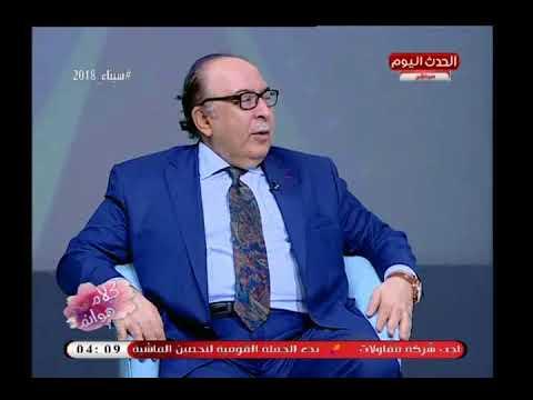 رد فعل غير متوقع من مذيعة قناة الحدث