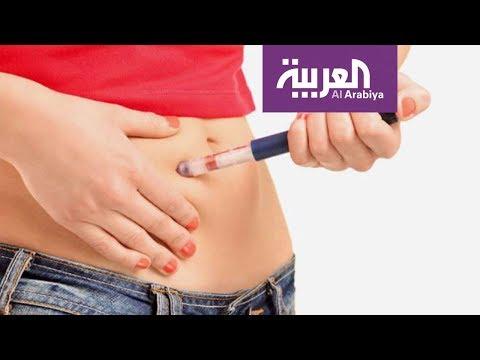 إبر تخفيف الوزن تنتشر دون وصفة طبية