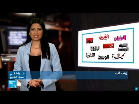 نظام إلكتروني لمكافحة الغش الدوائي في السعودية