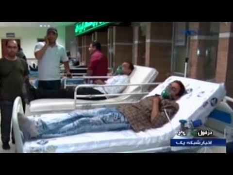 اختناق مئات الأشخاص بتسرب غاز الكلور في إيران