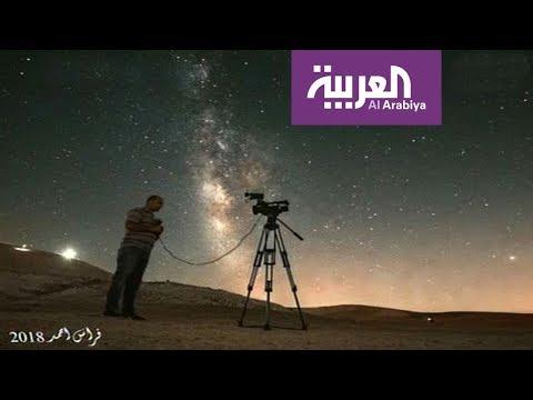 شاهد مجرة درب التبانة في فلسطين