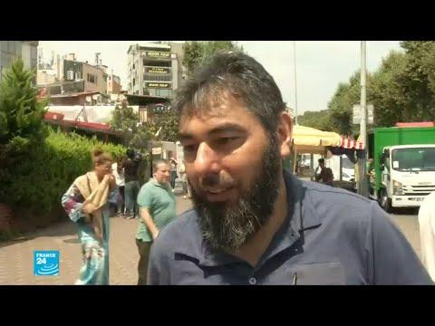 شاهد الشارع التركي واعتزال مسعود أوزيل