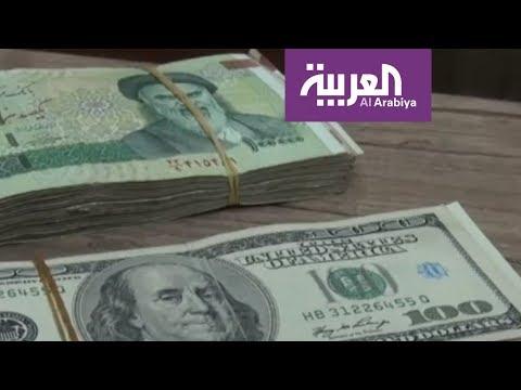 شاهد الاقتصاد الإيراني بعد بدء فرض العقوبات