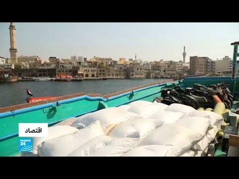 تأثير العقوبات الأميركية على إيران يطال الاقتصاد الإماراتي