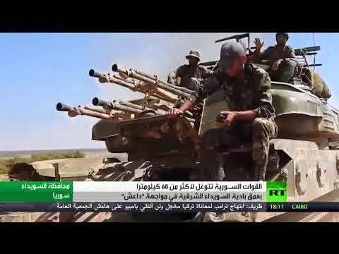 القوات السورية تسقط طائرة استطلاع إسرائيلية غرب دمشق