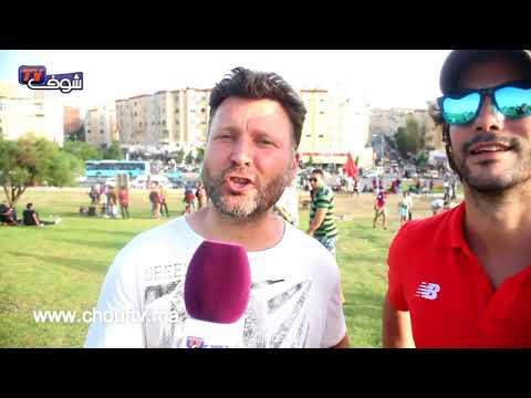 جمهور برشلونة وإشبيلية يشيدون بمدينة طنجة