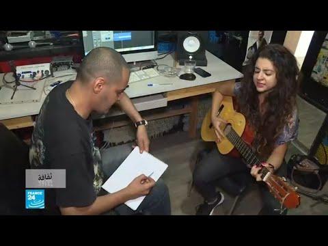 شاهدشباب يسعون إلى اعتماد موسيقى الراب العالمية باللغة الأمازيغية في تونس