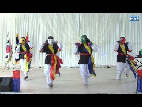 شاهد الوكالة الكورية تُنظم يومًا ثقافيًا للتعريف بتقاليدها في فاس