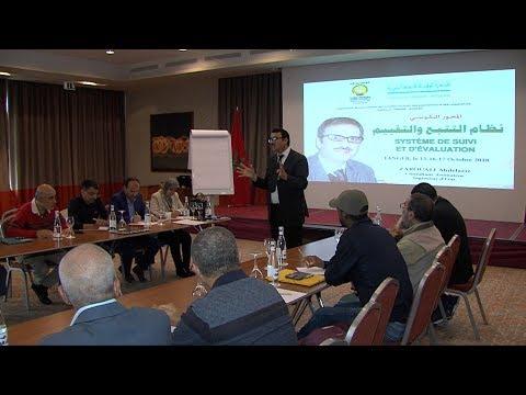 دورة تكوينية لفائدة حاملي مشاريع المبادرة الوطنية للتنمية البشرية