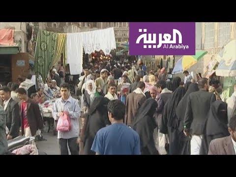 تحديات كبرى تنتظر رئيس الحكومة الجديد في اليمن
