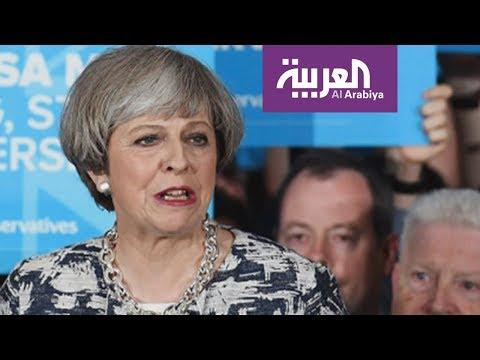 السيدة الحديدية الثانية رئيسة وزراء بريطانيا