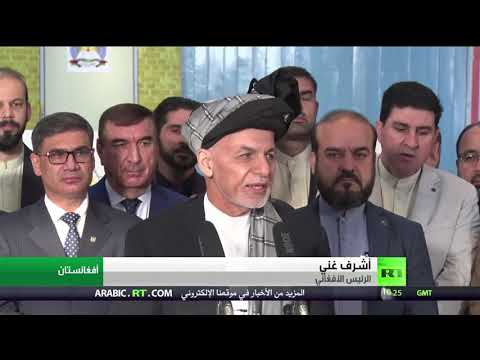 شاهد تفجيرات دموية تهز المراكز الانتخابية في العاصمة كابل
