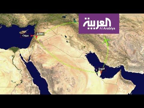 شاهد إيران زوّدت حزب الله بأسلحة متطوّرة مرورًا بقطر