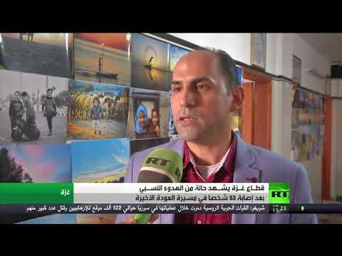 شاهد إجراءات من قطاع غزة وإسرائيل لدعم التهدئة