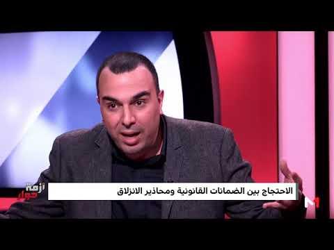 شاهد تعليق خالد أشيبان على احتجاج التلاميذ ضد الساعة الإضافية