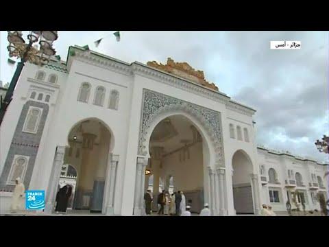 شاهد مظاهر احتفلات الدول المغاربة بحلول ذكرى المولد النبوي