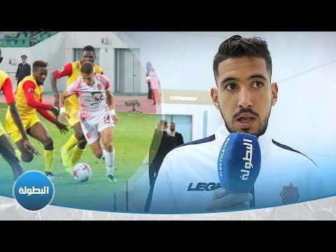 شاهد كيماوي يشكر اللاعبين على قتاليتهم هذا الموسم