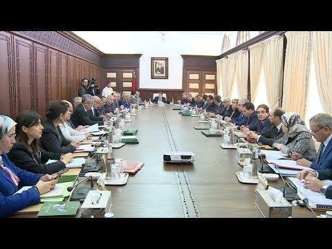 شاهد انعقاد الاجتماع الأسبوعي للحكومة المغربية في الرباط
