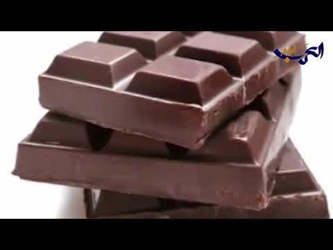 شاهد تناول الشيكولاتة باعتدال مفيد للأوعية الدموية    تناول الشوكولاتة باعتدال مفيد للقلب والأوعية الدموية  youtube httpswwwyoutubecom