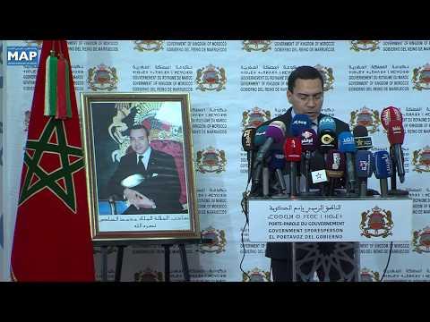 شاهد مجلس الحكومة المغربية يصادق على مشروعي قانون جديدين