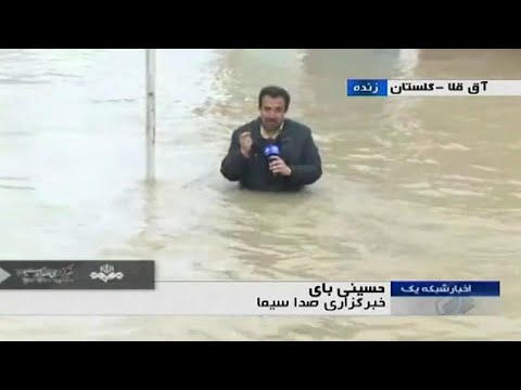 شاهد فيضانات وسيول تغرق الشوارع وتشل الحركة شمال إيران