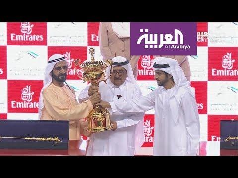 الجواد ثاندر سنو يفوز بكأس دبي العالمية للخيول