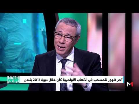 الإدريسي يعلق على الاعتراض المغربي بشأن لاعب منتخب الكونغو الديمقراطية