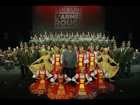 شاهد أغنية كاتيوشا بأداء جوقة الحرس الوطني الروسي