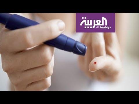 شاهد رمضان فرصة ذهبية لمرضى السكري