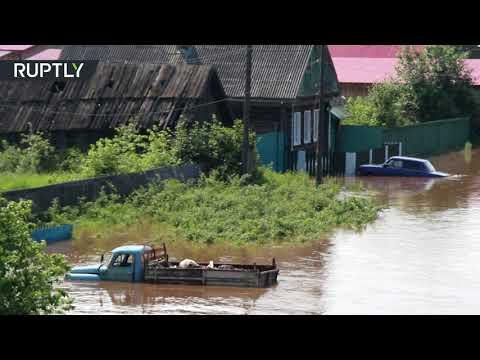 شاهد فيضانات تجتاح بلدات في مقاطعة إركوتسك في سيبيريا