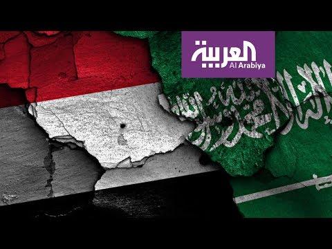 ترحيب واسع بدعوة السعودية للأطراف اليمنية إلى الحوار