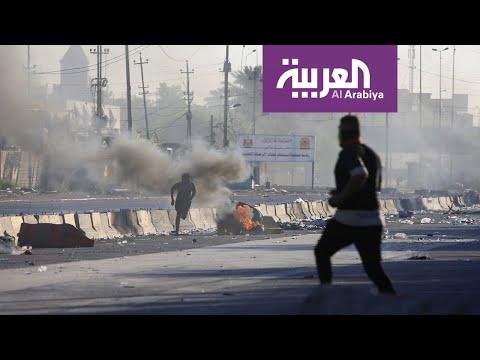 قنص المتظاهرين العراقيين في محيط ساحة التحرير