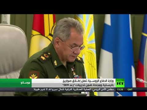 الجيش الروسي يجري تدريبات رعد 2019