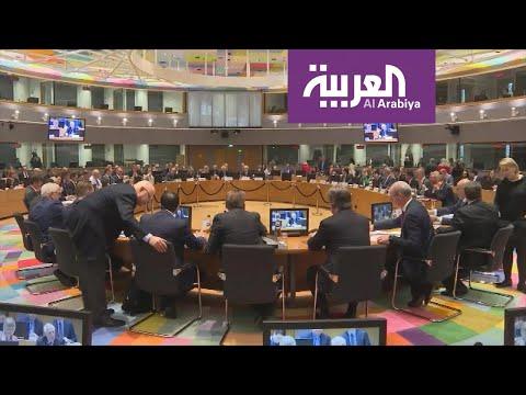 شاهد قلق أوروبي متجدد من الاتفاق بين ليبيا وتركيا