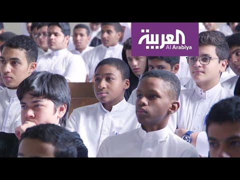 تأجيل اللائحة الجديدة لوظائف التعليم في السعودية