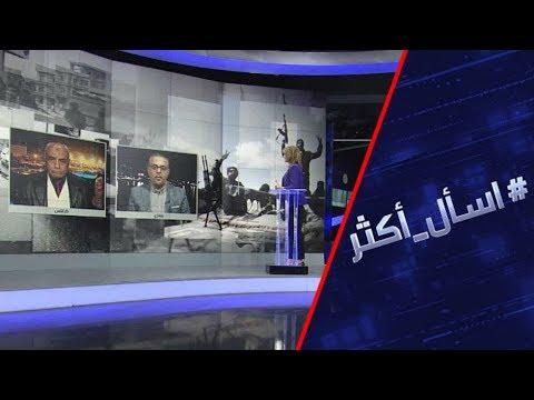 حفتر والسراج يتجهان نحو هدنة جديدة في ليبيا