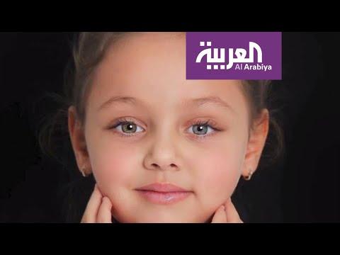 الطفلة المصرية التي أصبحت ملكة جمال روسيا