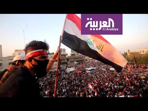 شاهد اشتباكات عنيفة بين المحتجين والأمن في بغداد ومحافظات أخرى