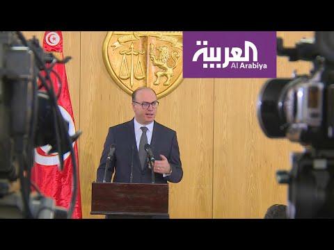شاهد ولادة متعسرة لحكومة الفخفاخ في تونس