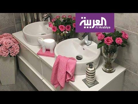 حوّل حمام منزلك إلى مساحة أنيقة بهذه الطرق