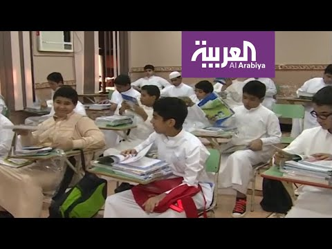 شاهد وزير التعليم السعودي يكشف تفاصيل إعلان تعليق الدراسة