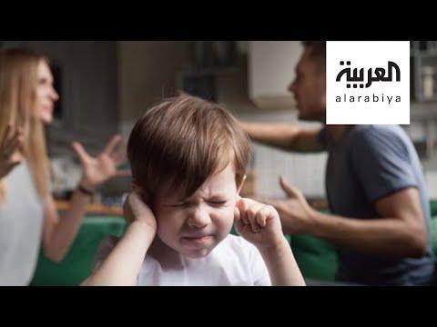 العنف الأسري في العراق في ظل كورونا