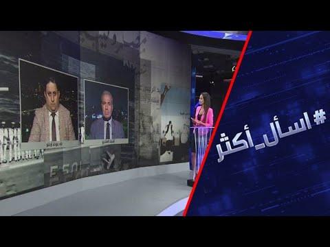 شاهد الرئيس المصري يُجدد تحذيره من تجاوز خط سرت الجفرة في ليبيا