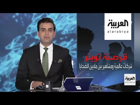 شاهد النفط الليبي مُحرّك المعارك وموجة اختراقات لحسابات تويتر