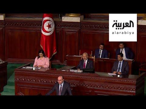 شاهد إلى أين تتجه تونس بعد استقالة رئيس الوزراء الفخفاخ